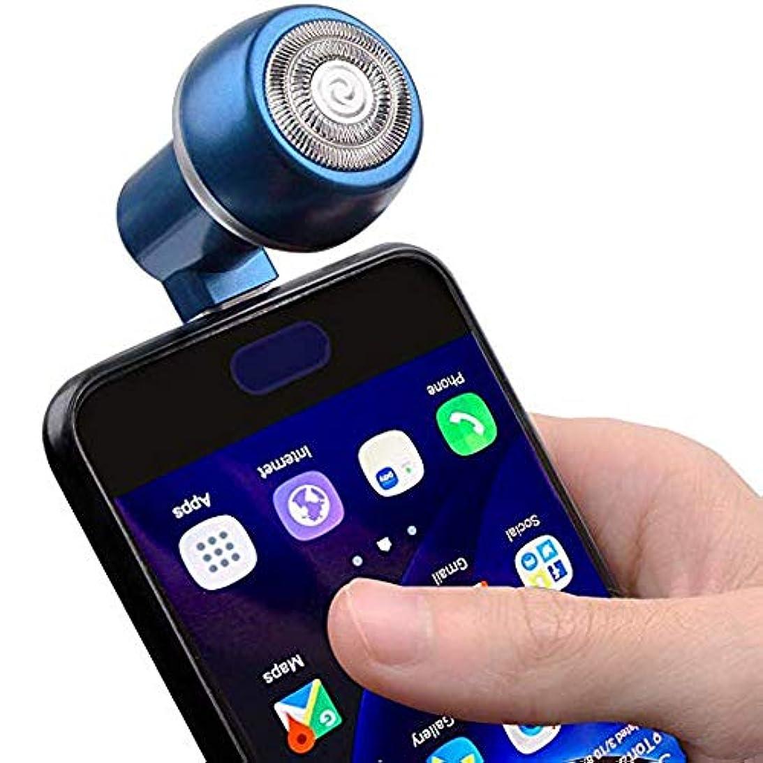 海港縞模様のコミットメントiCaree 鉱石ブルーメンズ 電気 シェーバー 髭剃り 回転式 ミニ 電動ひげそり 携帯電話/USB充電式 持ち運び便利 ビジネス 海外通用Android携帯電話屋外ポータブルマイクロ