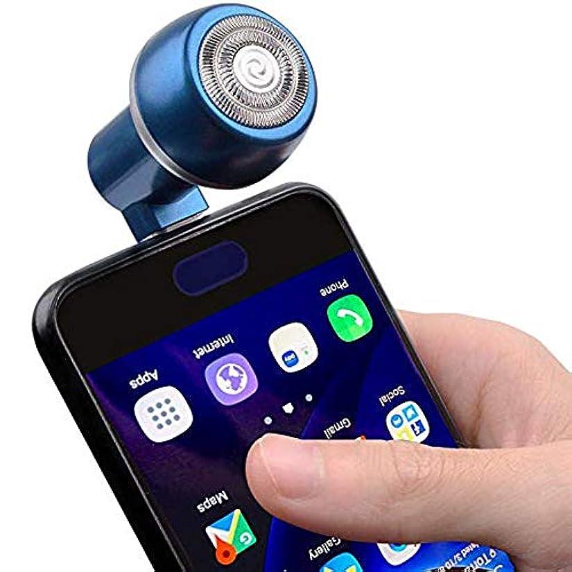 二週間無し遷移iCaree 鉱石ブルーメンズ 電気 シェーバー 髭剃り 回転式 ミニ 電動ひげそり 携帯電話/USB充電式 持ち運び便利 ビジネス 海外通用Android携帯電話屋外ポータブルマイクロ