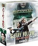 スリーピー・ホロウ シーズン3<SEASONSコンパクト・ボックス>[DVD]