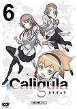 TVアニメ「Caligula-カリギュラ-」第6巻【DVD】[DVD]
