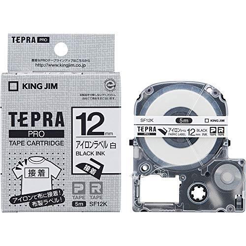 キングジム テプラ PROテープ アイロン 12mm 白ラベル(黒文字) 1個
