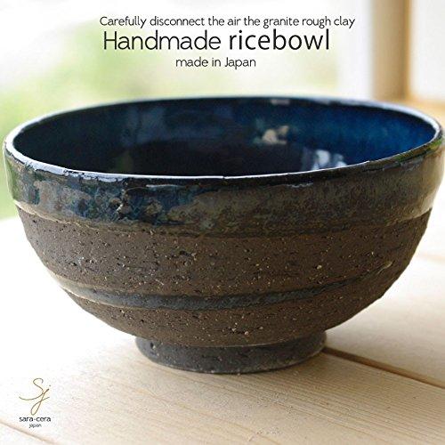 松助窯 ご飯茶碗 黒ミカゲ なまこ釉ウェーブ 和食器 手づく...