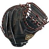 ZETT(ゼット) 軟式野球 プロステイタス キャッチャーミット 新軟式ボール対応 トゥルーイエロー(5400) 右投げ用 BRCB30922