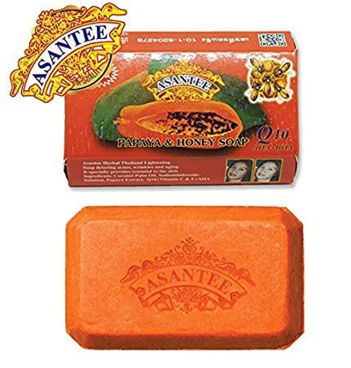 木材予備のれんAsantee Thai Papaya Herbal Skin Whitening Soap 135g (1 pcs)