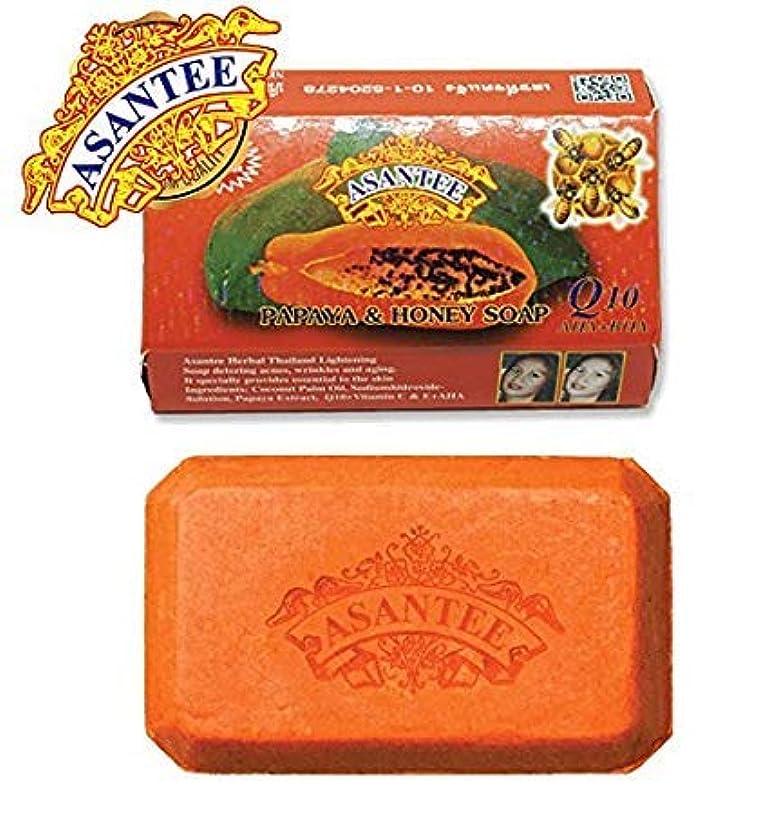 午後パック空気Asantee Thai Papaya Herbal Skin Whitening Soap 135g (1 pcs)