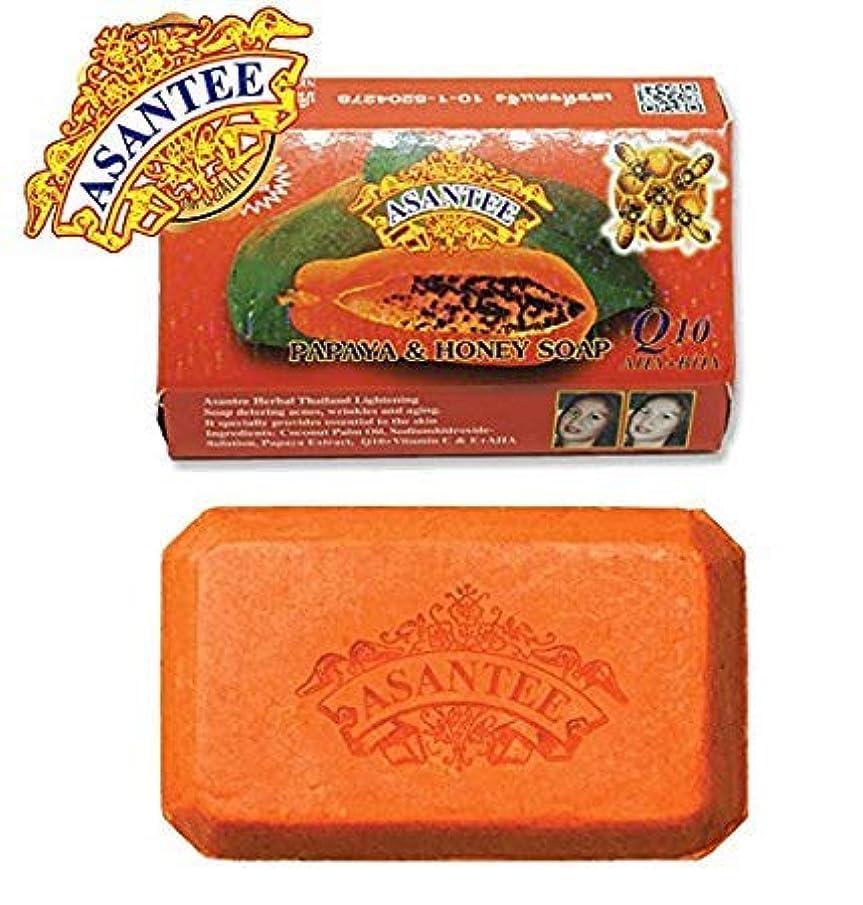 哲学博士ペインティングためにAsantee Thai Papaya Herbal Skin Whitening Soap 135g (1 pcs)
