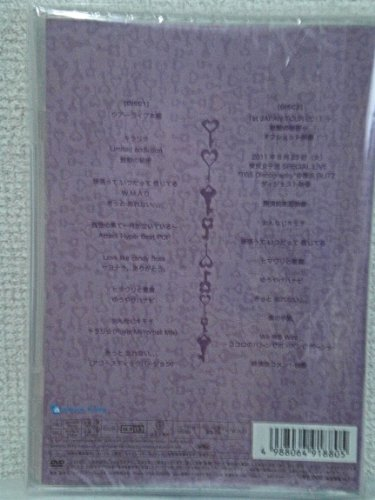東京女子流*Tokyo Girls' Style 1st JAPAN TOUR 2011 鼓動の秘密LIVE DVD 初回生産限定盤
