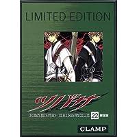 ツバサ22巻限定版 (DVD付) (講談社コミックス)