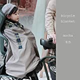 ファムベリー 自転車用 防寒カバー ブランケット 自転車のチャイルドシートやベビーカーでも使える 首回りもあったか 撥水防風 フリース 日本製 (モカ)