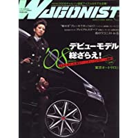 WAGONIST (ワゴニスト) 2008年 03月号 [雑誌]