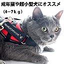 猫 ハーネス 超小型犬 仔犬用リード ペット牽引ロープ 散歩が楽しくなる選べる 吸汗速乾 首輪 胴輪 簡単脱着式 レッド 子犬 xs