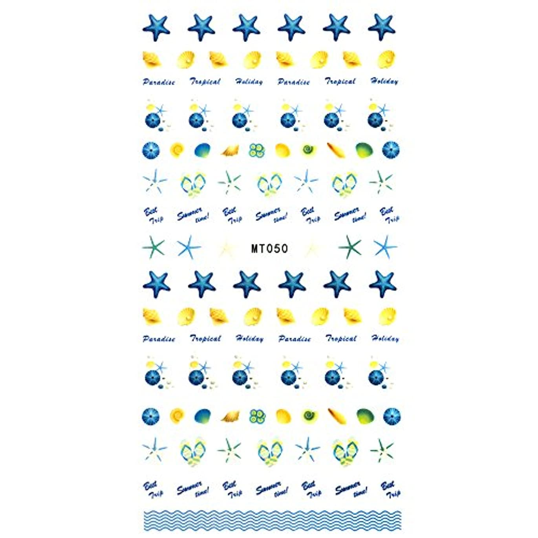 サンドイッチ山岳近くirogel イロジェル ビーチサイドシール ネイルシール【寒色】【MT050】