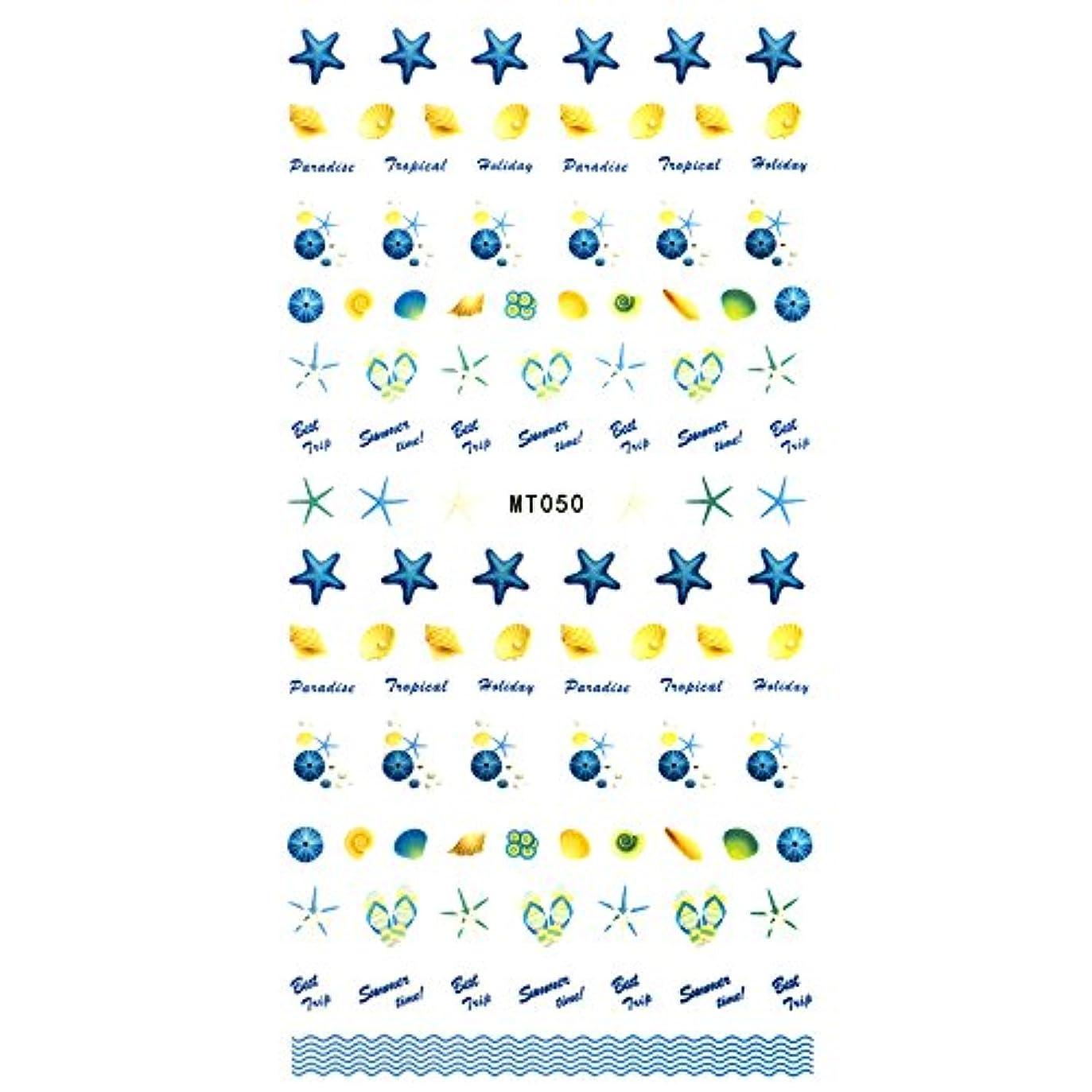 タイプライター観察するネクタイirogel イロジェル ビーチサイドシール ネイルシール【寒色】【MT050】