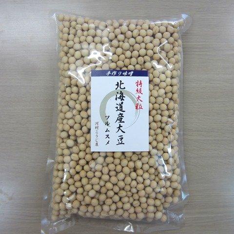 河村こうじ屋 手作り味噌 北海道産大豆(3.0) ツルムスメ(750g)