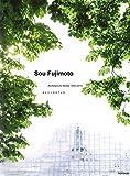 """Sou Fujimoto Architecture Works 1995-2015"