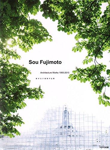 """""""Sou Fujimoto Architecture Works 1995-2015の詳細を見る"""