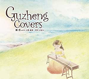 Guzheng Covers