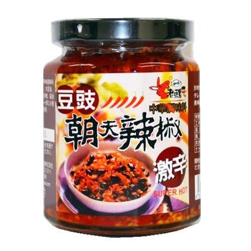 台湾 朝天辣椒 豆鼓入り激辛山椒ラー油 240g