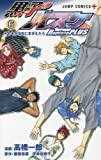 黒子のバスケ Replace PLUS 6 (ジャンプコミックス)