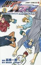 黒子のバスケ -Replace PLUS- 第06巻