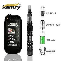 Kamry正規品 X8J 人気モデル X7 バージョンアップモデル吸引卓越したワイヤアトマイザーと Vape ボディキットケース付き, USB充電器付き、バッテリー1500mAh、電圧調整可残量表示(Black/黒)