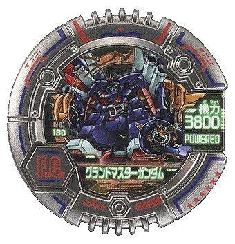 ガンダムモビルディスク/SDGMD-180 グランドマスターガンダム R6