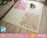 洗える ラグ 北欧デザイン おしゃれ かわいい ホットカーペット 床暖房対応 日本製 190x240cm 3畳 ピンク【cocotto】