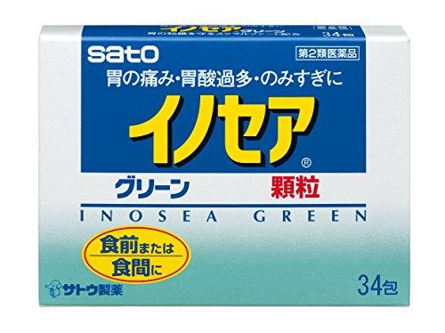 (医薬品画像)イノセアグリーン