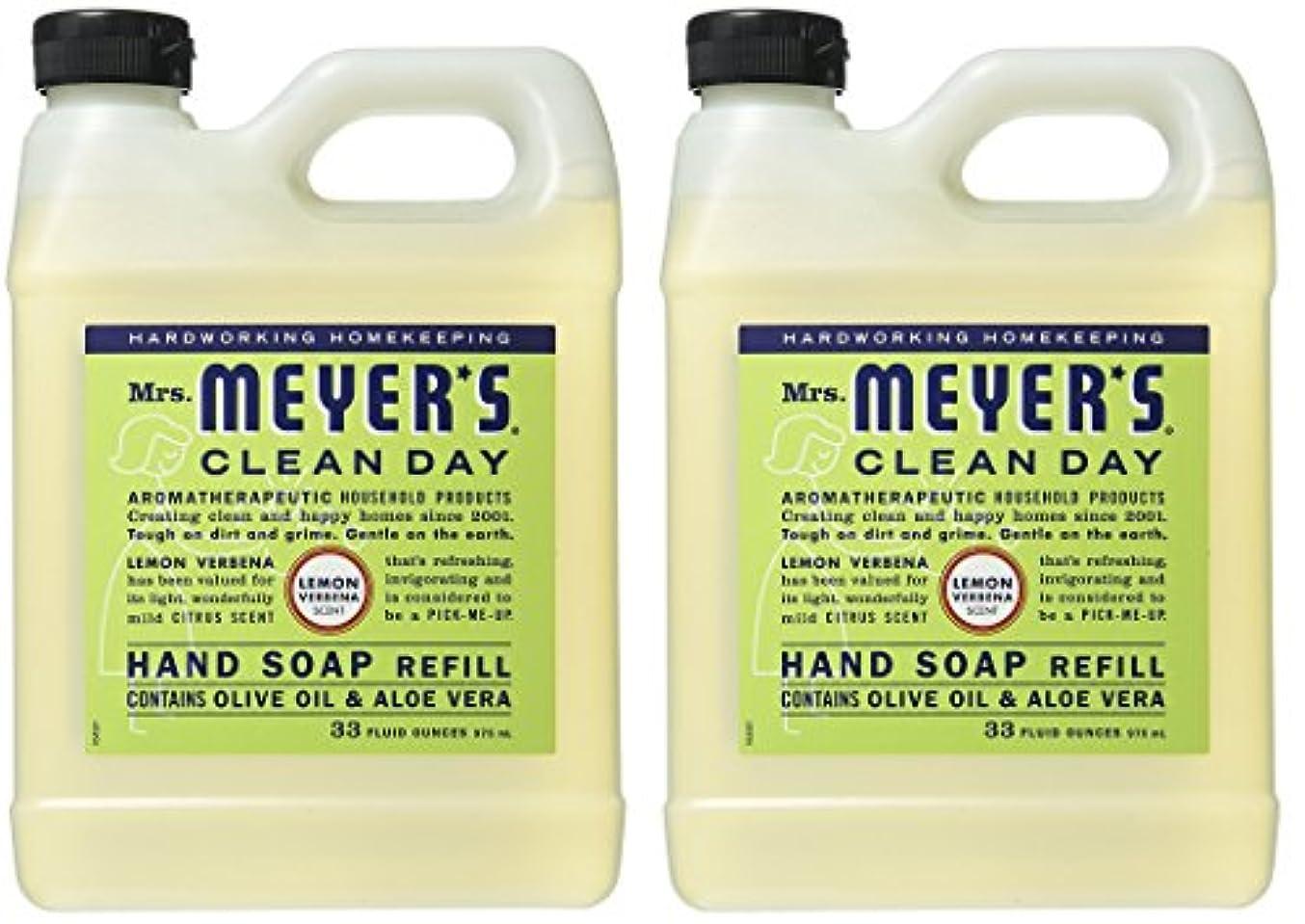 むさぼり食う思慮深い倫理的Mrs. Meyers リキッドハンドソープ レモンバーベナ 2個パック (33オンス)