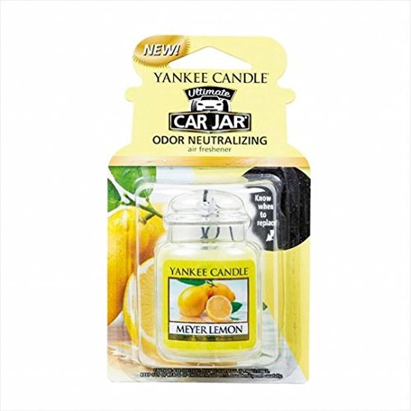 半円優れました承認カメヤマキャンドル(kameyama candle) YANKEE CANDLE ネオカージャー 「 メイヤーレモン 」