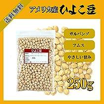 ひよこ豆 (250g)