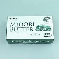 みどりバター プレミアムホワイト 225gx5箱(有塩)