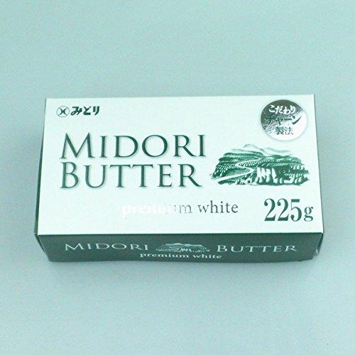 みどりバター プレミアムホワイト 225gx10箱(有塩)