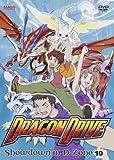 Dragon Drive 10: Showdown in D-Zone [DVD] [Import]