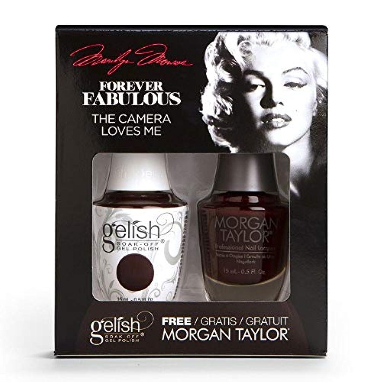 閉じ込める絶望的な刈るHarmony Gelish & Morgan Taylor - Two Of A Kind - Forever Fabulous Marilyn Monroe - The Camera Loves Me 15 mL /...