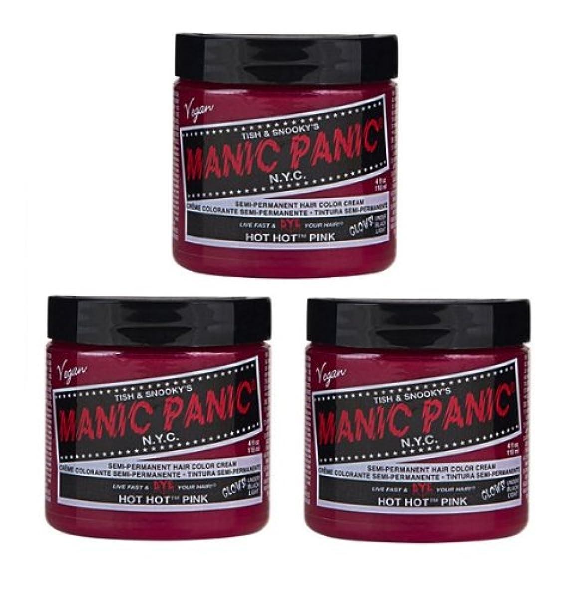 より多い病的スキャン【3個セット】MANIC PANIC マニックパニック Hot Hot Pink ホットホットピンク 118ml