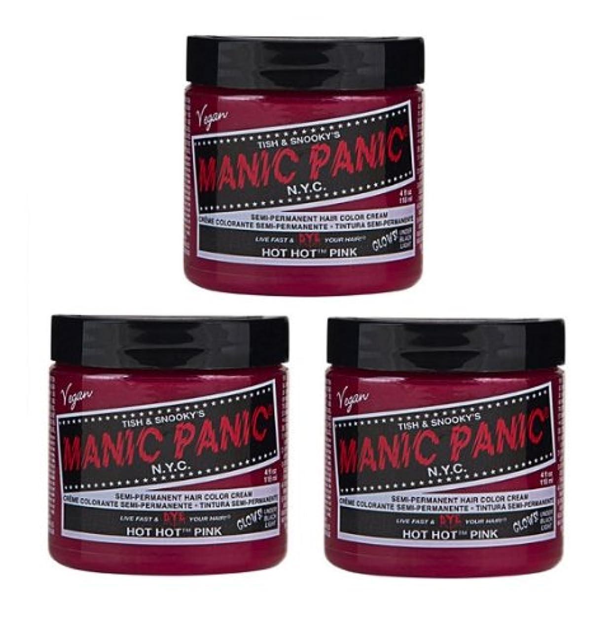 【3個セット】MANIC PANIC マニックパニック Hot Hot Pink ホットホットピンク 118ml