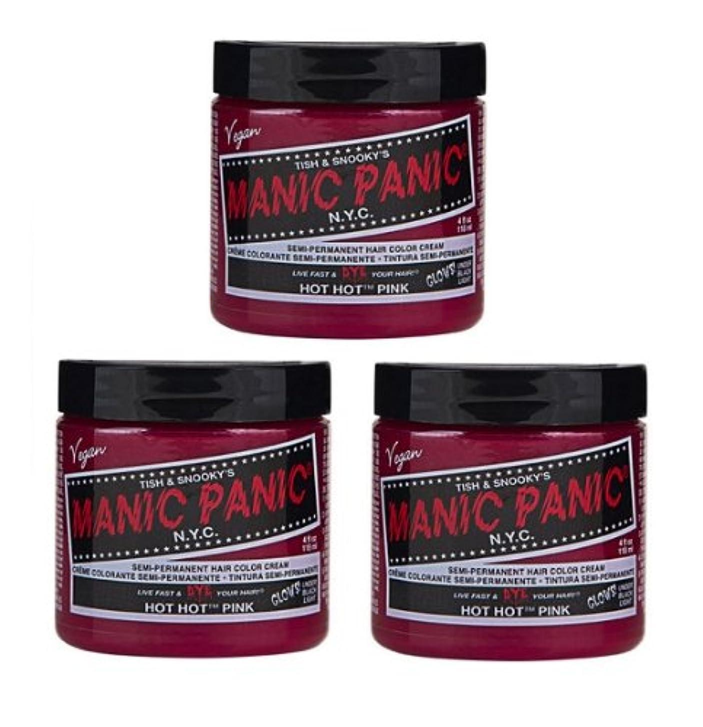 心臓ベット前方へ【3個セット】MANIC PANIC マニックパニック Hot Hot Pink ホットホットピンク 118ml