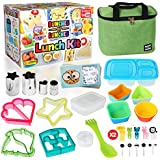 Bunches of Lunches Bento Box Lunch Kit for Kids - Insulated Kids Lunch Box with Fun Sandwich and Veggie Cutters Plus Food Picks, Silicone Cups and Cute Scratch-Off Note Cards (39 Piece Set) Green