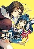 うたわれるもの斬 通常版 - PS4