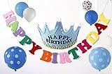 [ モモショップ ] MOMO shop お誕生日 会 バースデー 盛り上げ セット (フエルト ガーランド 、王冠 、 バルーン) (1.ブルー/光る王冠)
