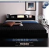 照明・棚付きフロアベッド【ROSSO】ロッソ【国産ポケットコイルマットレス付き:ロングサイズ】ダブル