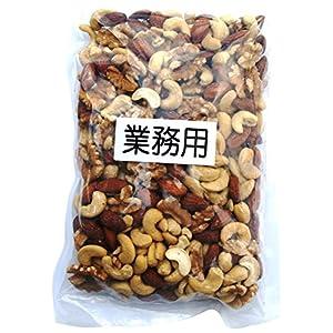 ミックスナッツ(カシューナッツ・アーモンド・くるみ3種) 500g