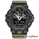 1stモール SMAEL 腕時計 メンズ スポーツ ウォッチ (グリーン ブラック) ST-SME41-GRBK