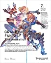 GRANBLUE FANTASY The Animation 7(完全生産限定版) DVD
