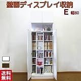壁面ディスプレイ収納 可動書棚 リビング TV台 壁面収納 日本製 国内生産(hac-60b) (ホワイト)