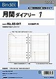 能率 バインデックス 手帳 リフィル 2018年 1月始まり マンスリー 時間メモリ入リ横罫タイプ A5-041