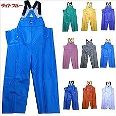 (カンジャ)KANJYA マリンレリー サロペット (下衣) 釣り 水産 合羽 国産 S~LL 全10色