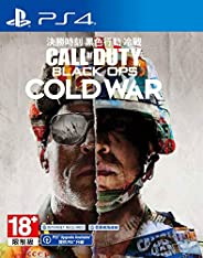 CALL OF DUTY: BLACK OPS COLD WAR STANDARD - PlayStation 4