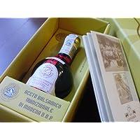 バルサミコ酢 モデナ産「ストラベッキオ」30年もの【Leonardi】